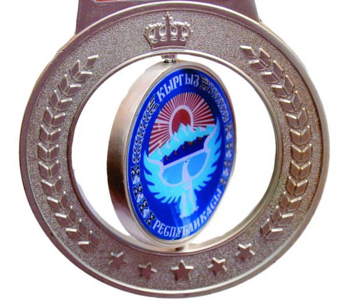 Medal.KG