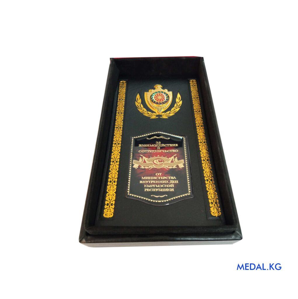 medal.kg-box36