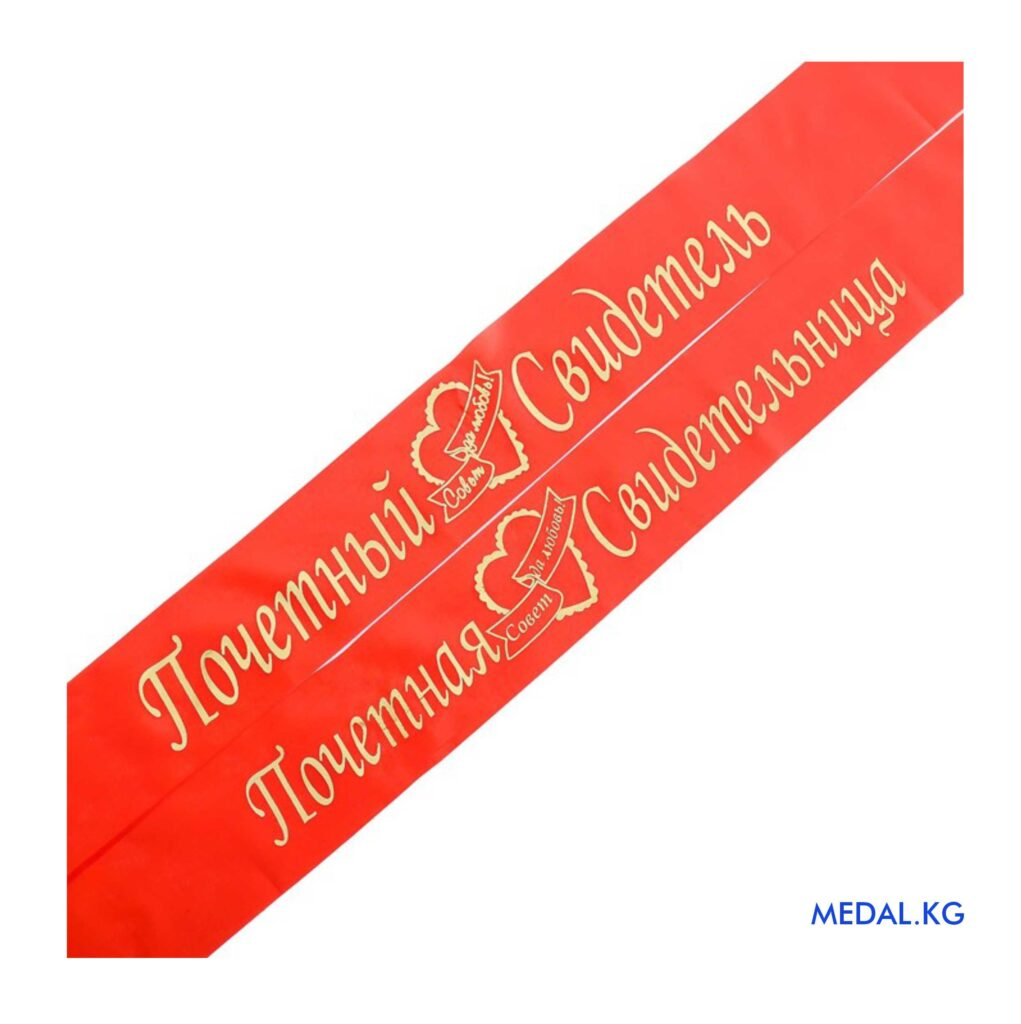 medal.kg-lenty3